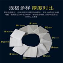 珍珠棉廠家 供應重慶珍珠棉卷材 厚度0.5-10mm珍珠棉
