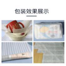 珍珠棉公司 直銷重慶珍珠棉板材 厚度5-100mm珍珠棉板材