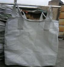 黔西南普安工業金屬廢料噸袋興義噸包袋廠家報價
