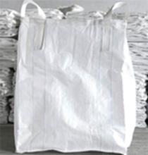 貴陽息烽冶金粉末噸包袋貴陽市噸袋廠家直銷