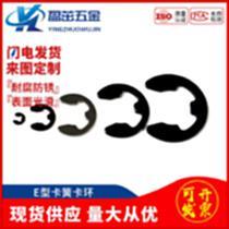 E型卡簧擋圈卡環墊圈65猛外卡卡簧GB896定制批發