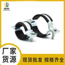 双鸿品牌 抗震支架 O型管束管夹 抱箍 管道支架 规格众多